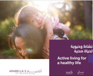 أرابيلا مدن شقق في دبي