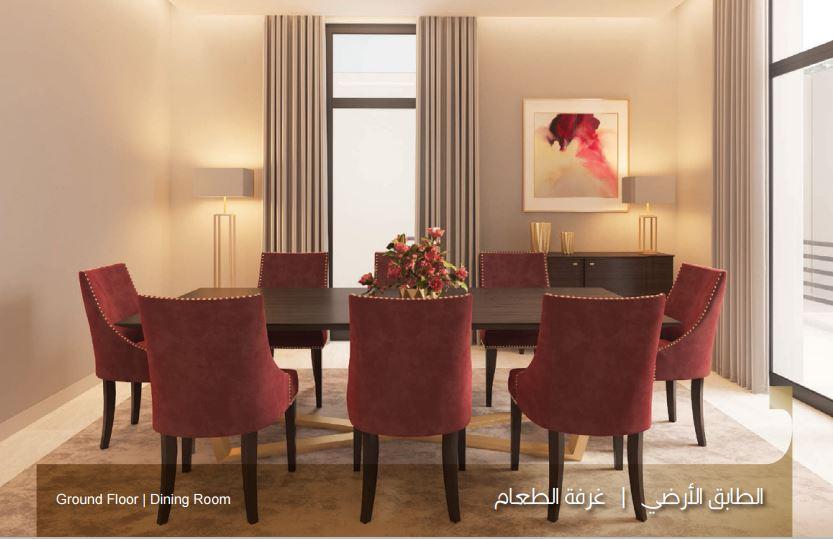 صورة الطابق الارضي غرفة الطعام بالنموذج C بيوت الملقا