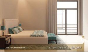 الطابق الاول غرفة نوم ماستر نموذج سي بيوت الملقا Uvisne