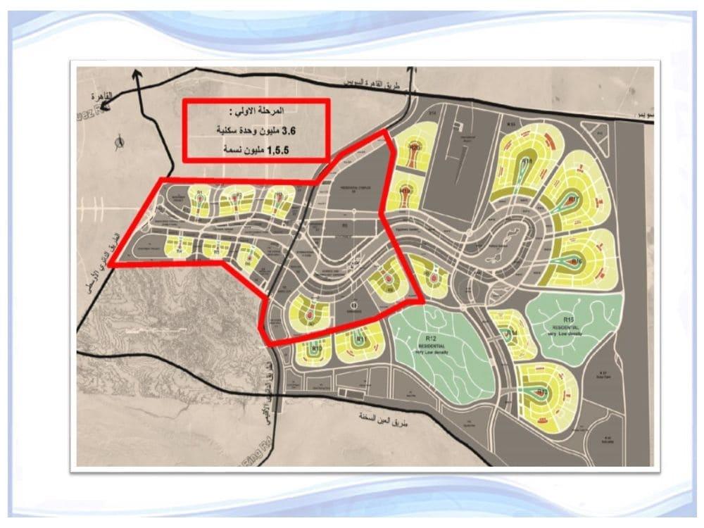 العاصمة الادارية مخطط الحي الثالث (1)