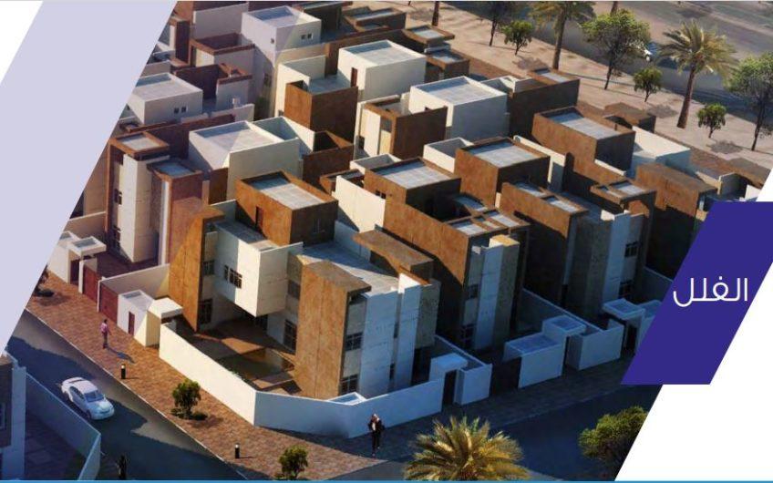 مشروع فلل امجال الياسمين الرياض