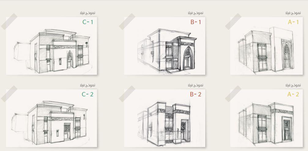 التصميم المعماري بفلل بيوت الملقا بشمال الرياض
