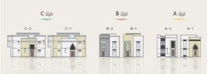 بيوت الملقا يوفن دوت كوم 6.