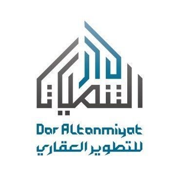 Dar Altanmiyat Developments