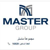 Master group eg