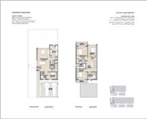 مشروع ارابيلا 3 مدن شقق في دبي نموذج كروكي