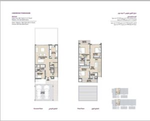 مشروع ارابيلا 3 مدن شقق في دبي كروكي