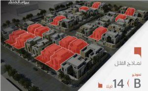 نماذج الفلل بي بيوت الملقا يوفن