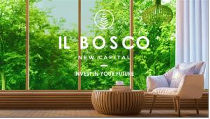مشروع البوسكو IL BOSCO New Capital