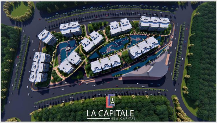 كمبوند  لاكابيتال العاصمة الادارية شركة بيراميدز