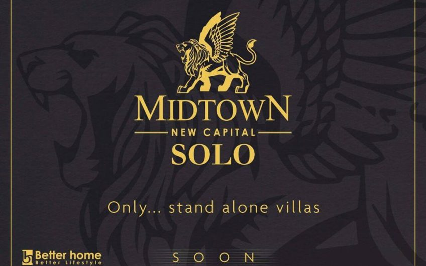 كمباوند ميدتاون سولو فيلات العاصمة الادارية MIDTOWN SOLO NEW CAPITAL