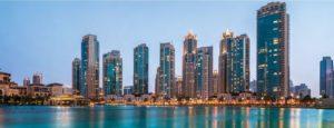 UAE Towers Uvisne