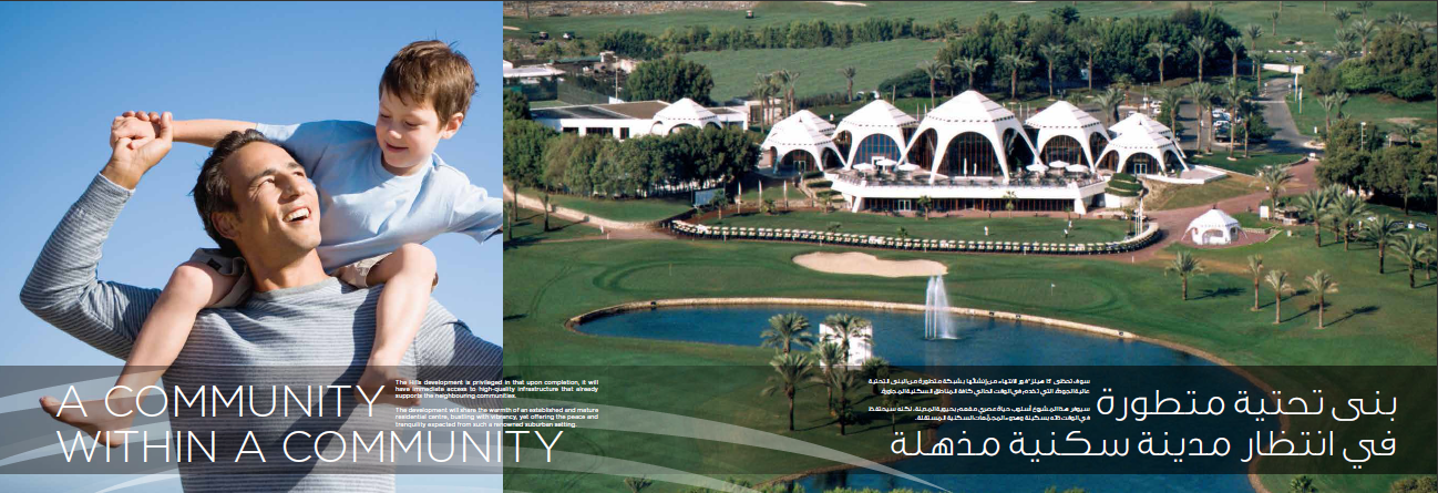 ذا هيلز دبي THE HILLS DESTINATION DUBAI COMMUNITY