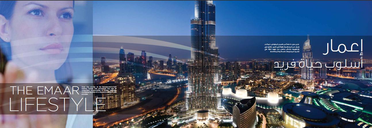 ذا هيلز دبي THE HILLS DESTINATION DUBAI LIFESTYLE