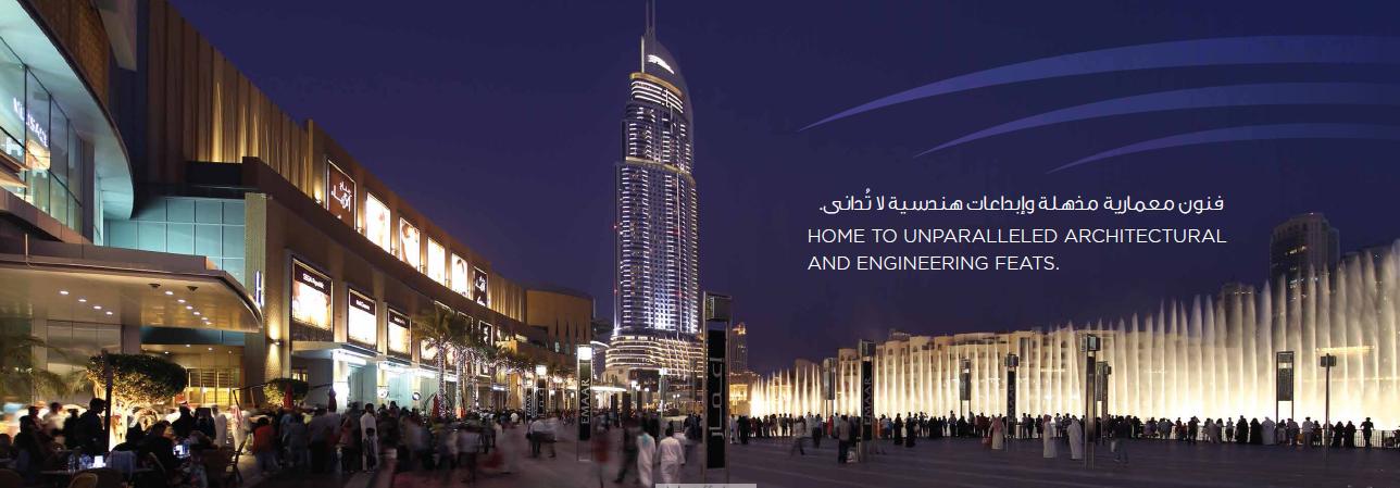 ذا هيلز دبي THE HILLS DESTINATION DUBAI ICON