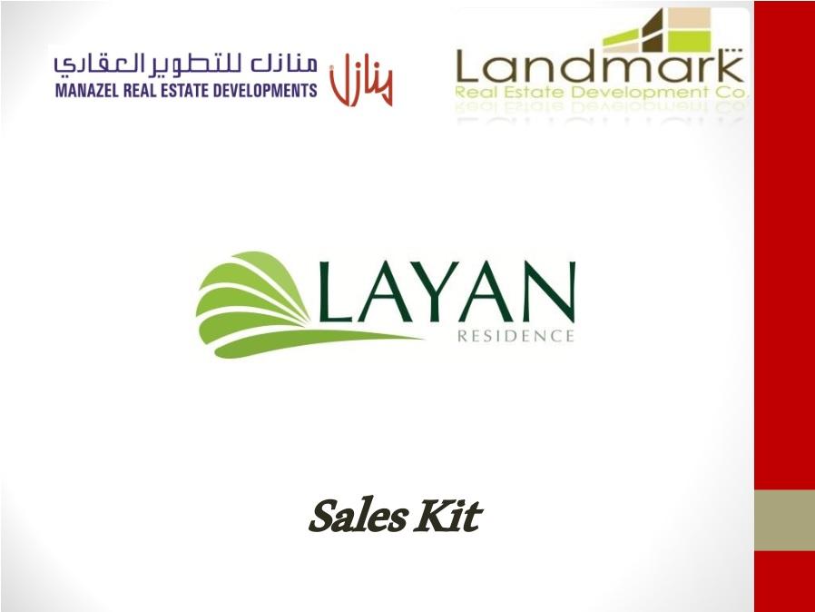 LAYAN RESIDENCE