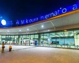 Al Maktoum Aiport