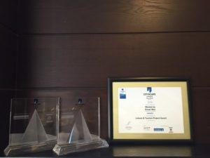 الجوائز في مراسي