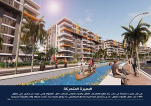 Plaza Gardens Our Projects