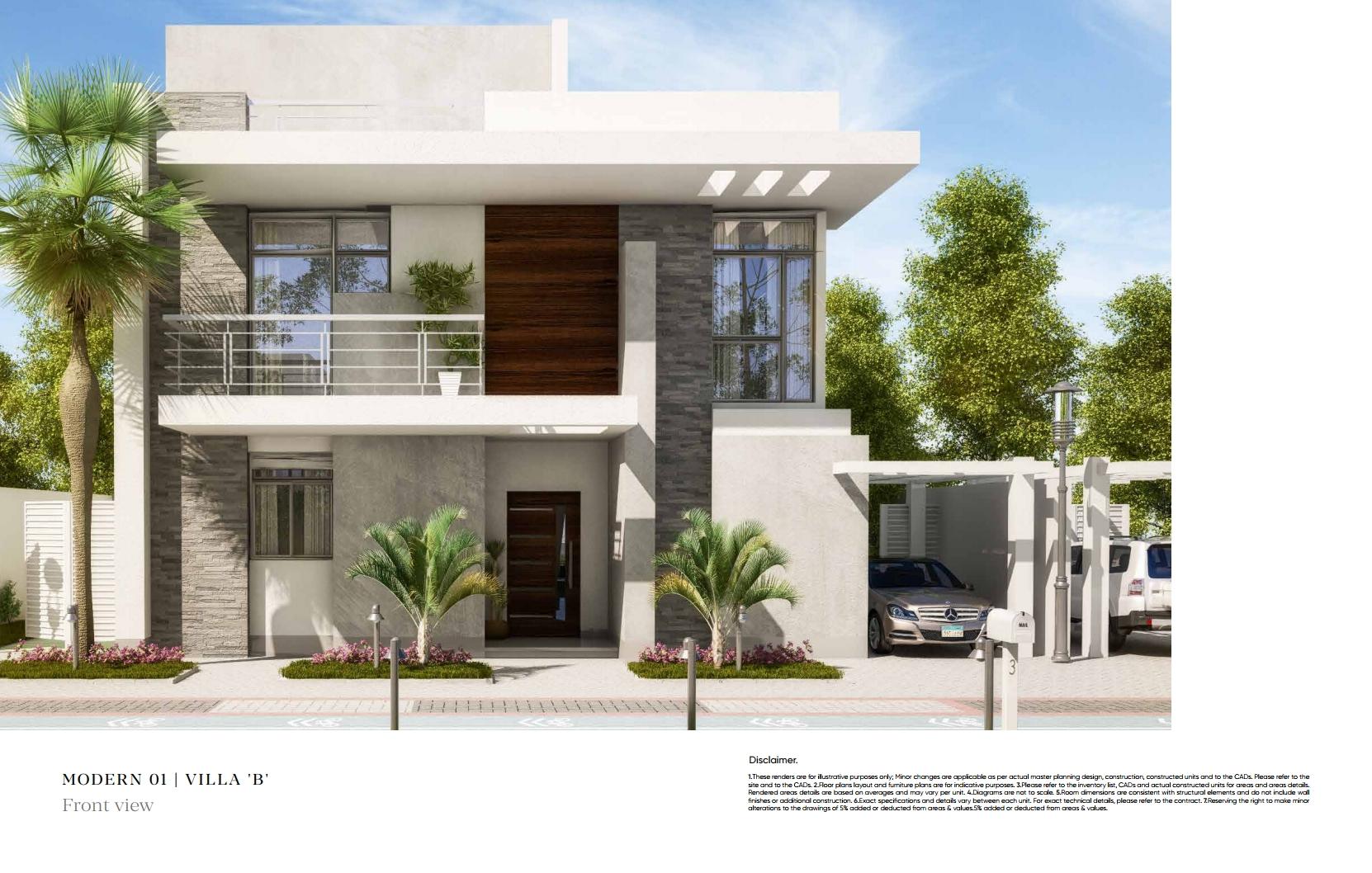 كمبوند المقصد أول حي جاهز للسكن في العاصمة الإدارية الجديدة
