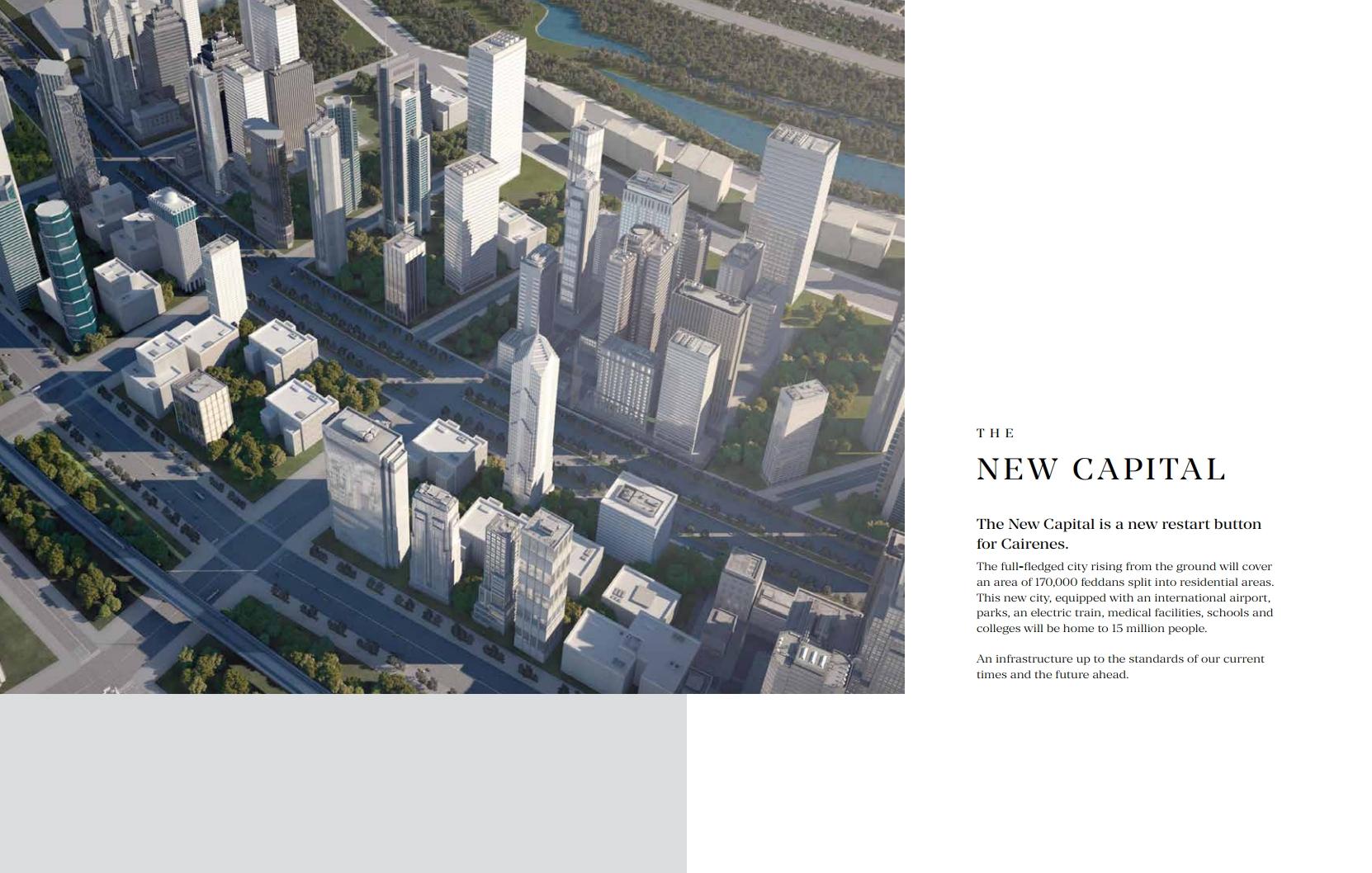 كمبوند المقصد بالعاصمة الادارية Al Maqsad New Capital