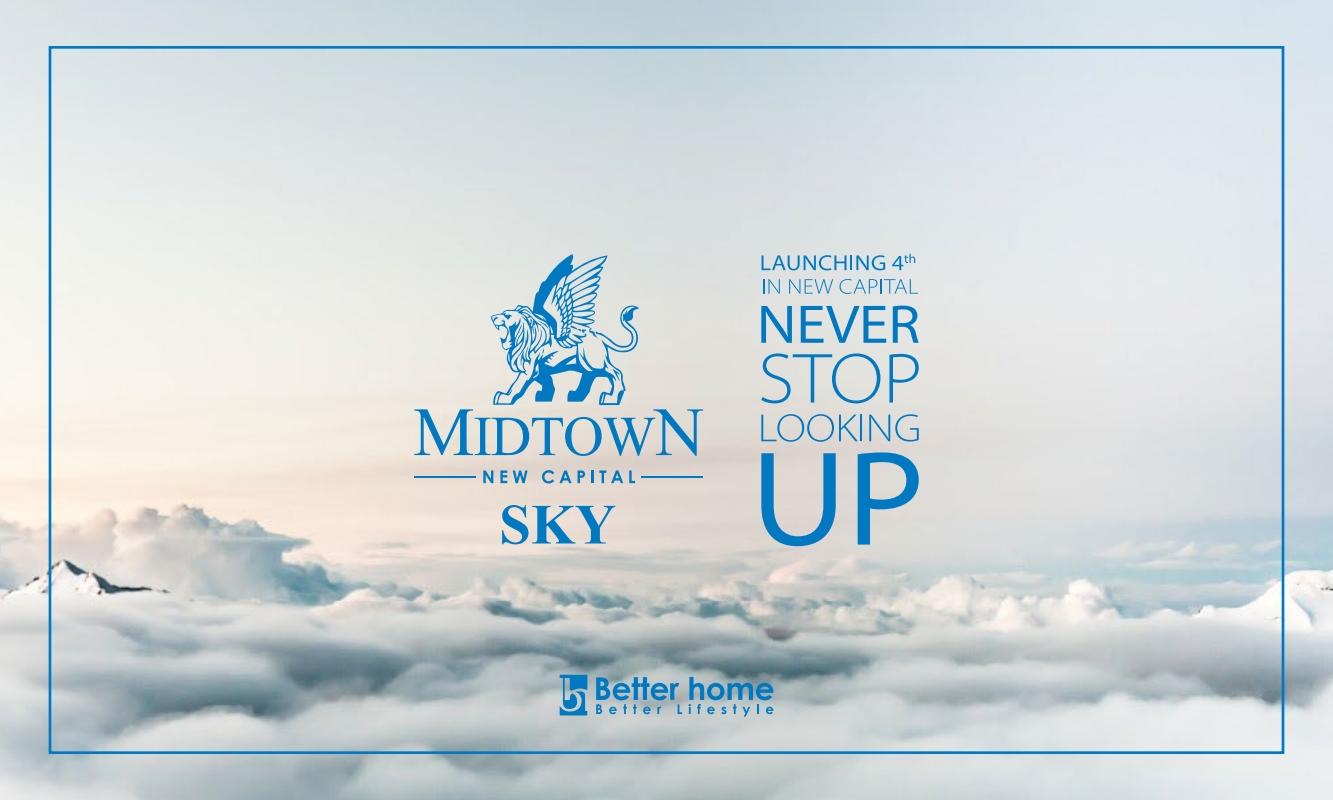 كمبوند ميدتاون سكاي العاصمة الادارية Midtown Sky New Capital