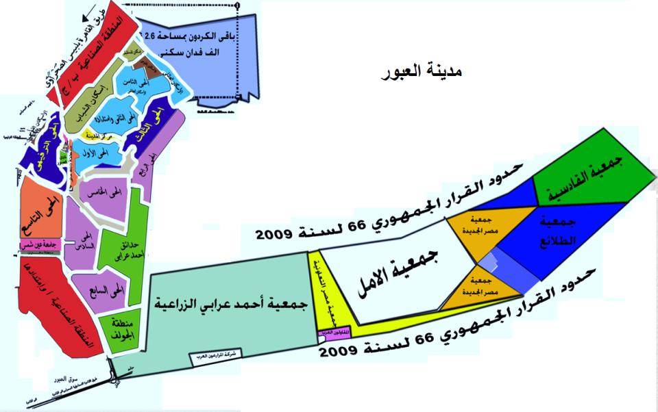 خريطة ومخطط عام لمدينة العبور