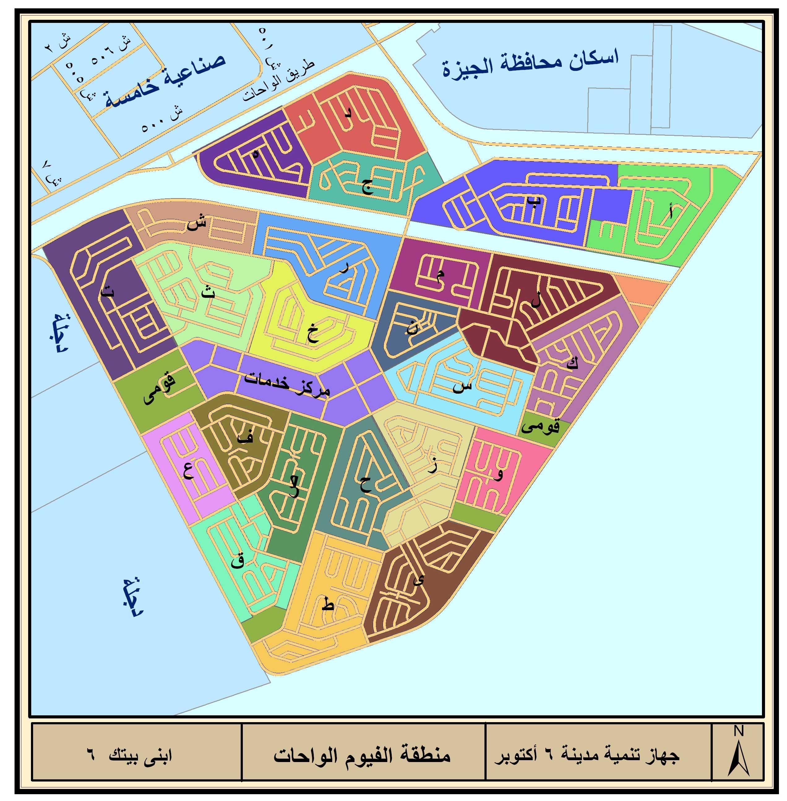 خريطة تفصيلية لمدينة 6 اكتوبر 1