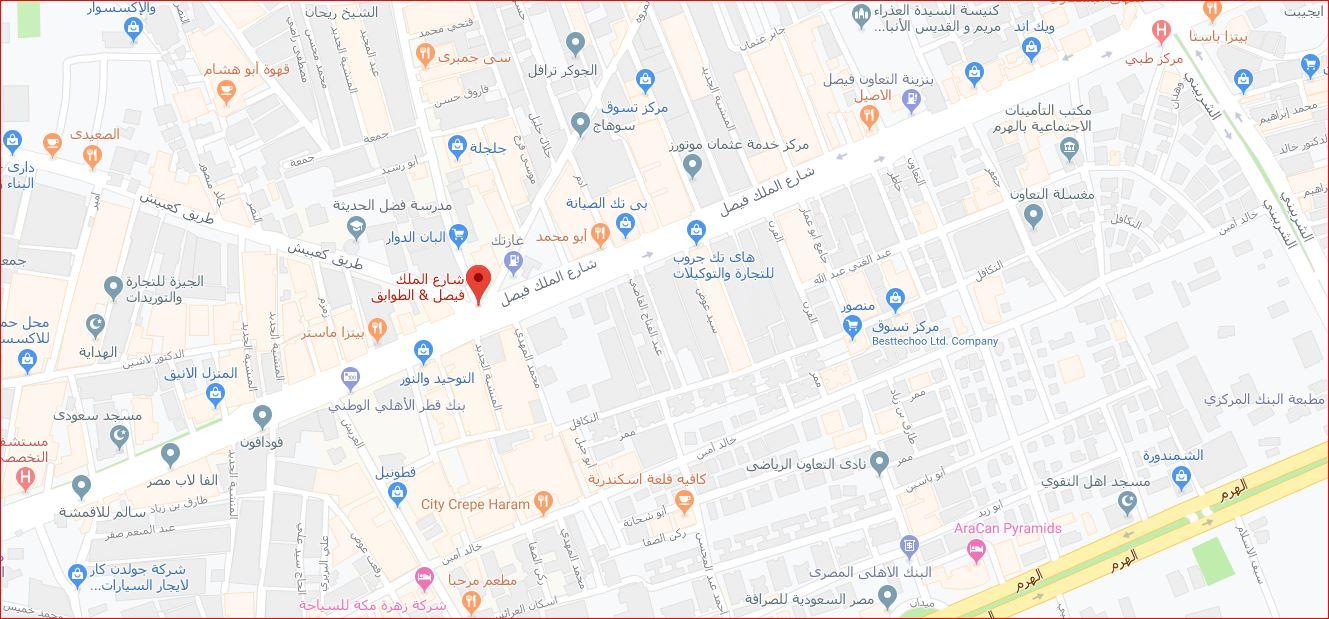 خريطة شارع الملك فيصل بالجيزة 2019