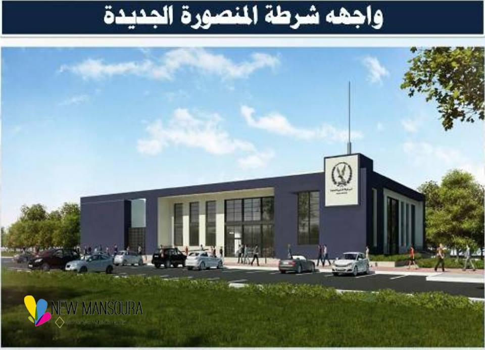 الخدمات بمدينة المنصورة الجديدة