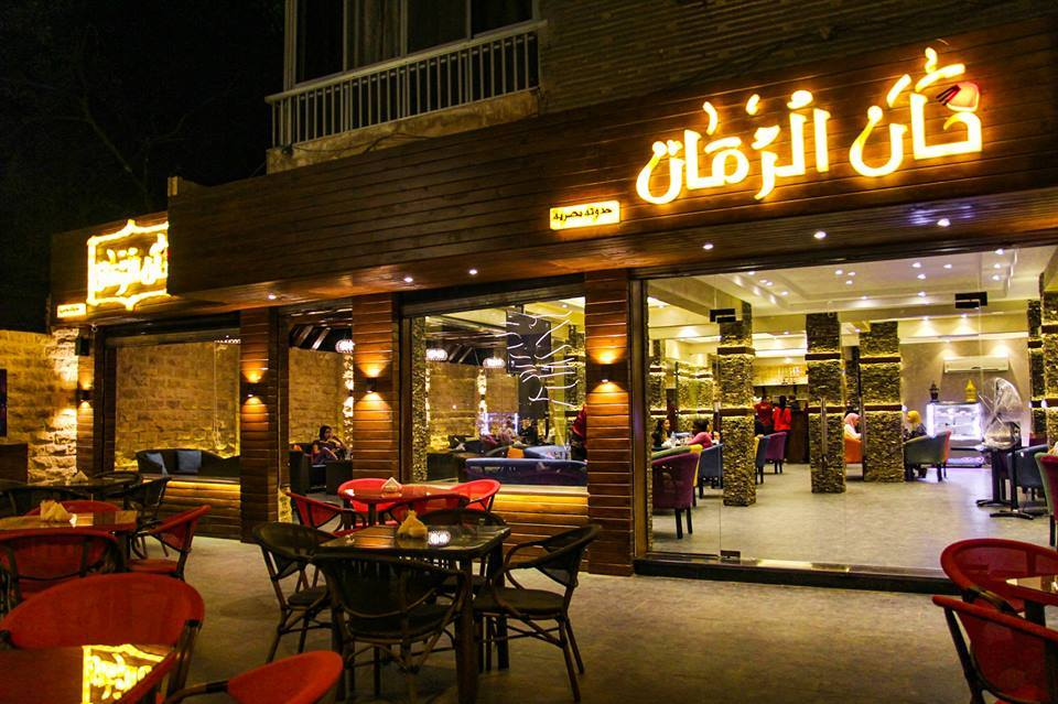 مطعم Khan El Roman- خان الرمان المعادي