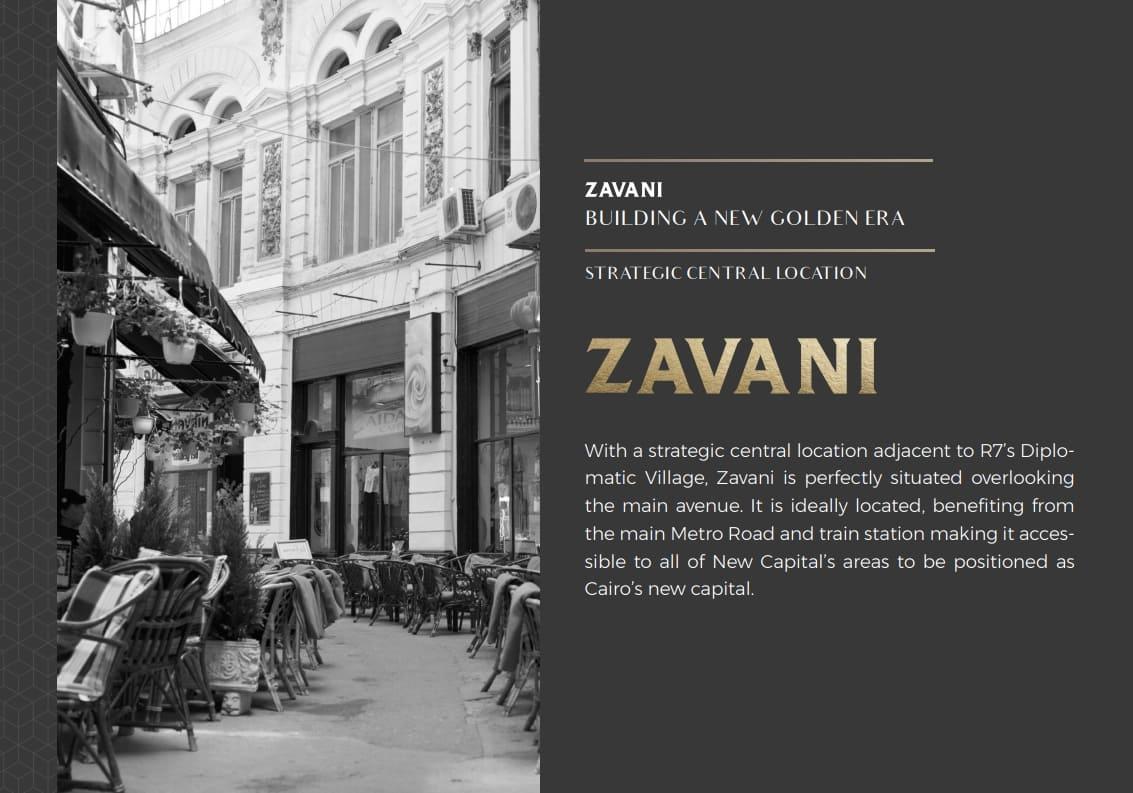مساحات متنوعة في كمبوند ذافاني بالعاصمة الاداريةIn Zavani Compound New Capital