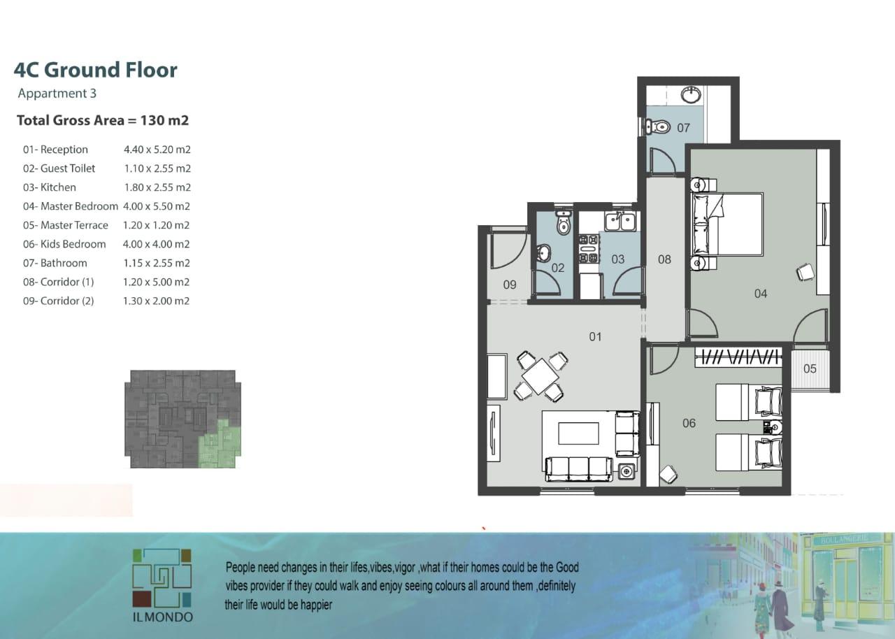 شقة بكمبوند الموندو العاصمة الادارية IL MONDO New Capital مساحة 130 متر