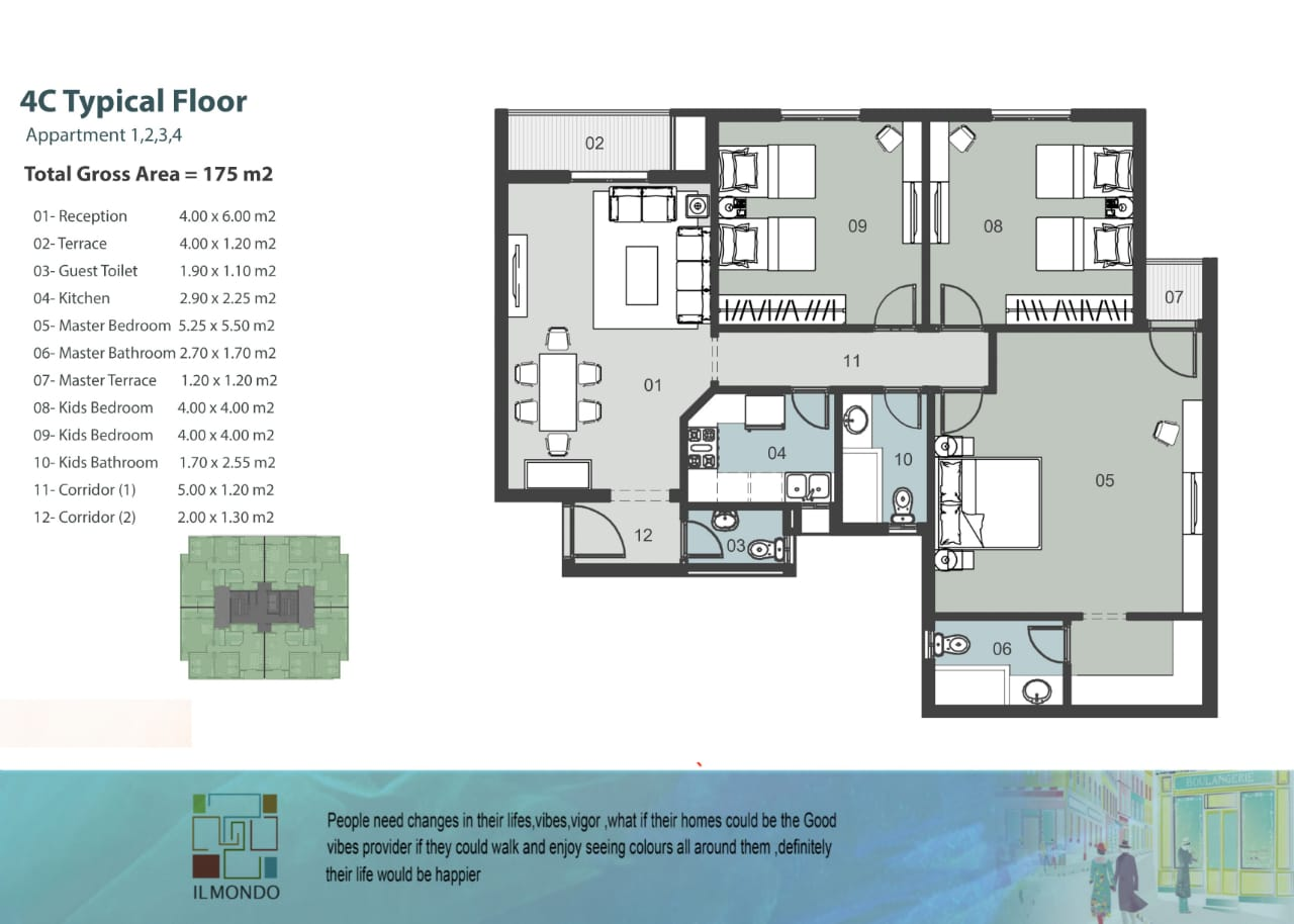 شقة بكمبوند الموندو العاصمة الادارية IL MONDO New Capital مساحة 175 متر