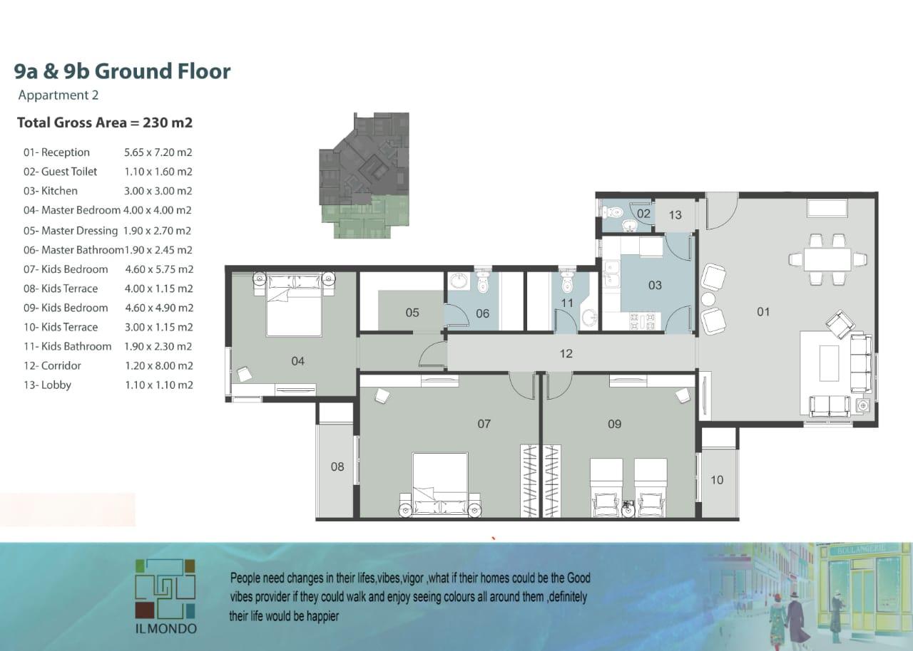 شقة بكمبوند الموندو العاصمة الادارية IL MONDO New Capital مساحة 230 متر