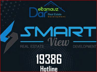 Smart View Real estate