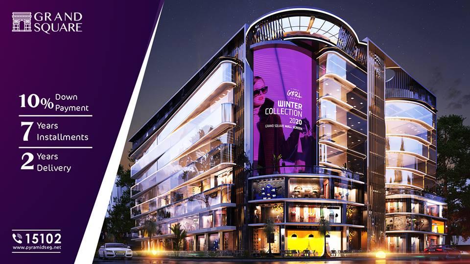 أنظمة الدفع الجديدة فيجراند سكوير مول Grand Square Mall