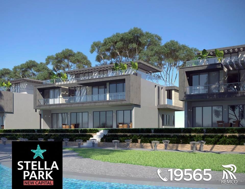 موقع كمبوند ستيلا بارك العاصمة الادارية الجديدة Stella Park New Capital