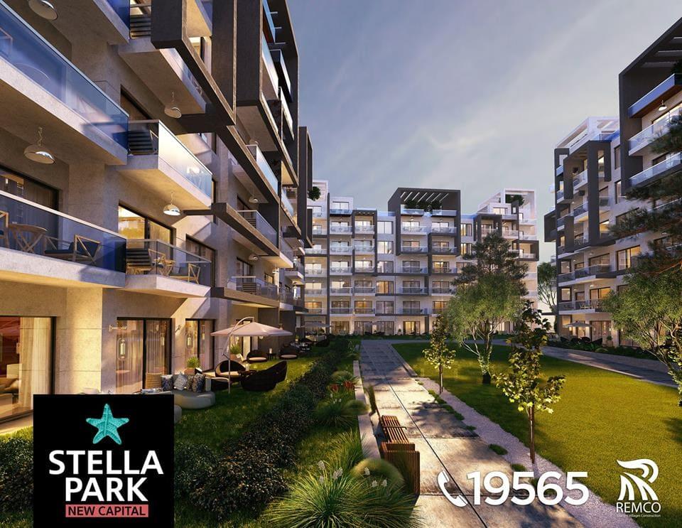 تفاصيل كمبوند استيلا بارك العاصمة الادارية الجديدة Stella Park New Capital