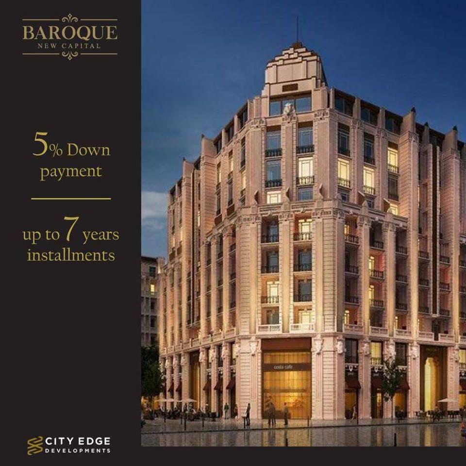 كمبوند باروك العاصمة الادارية Compound Baroque New Capital