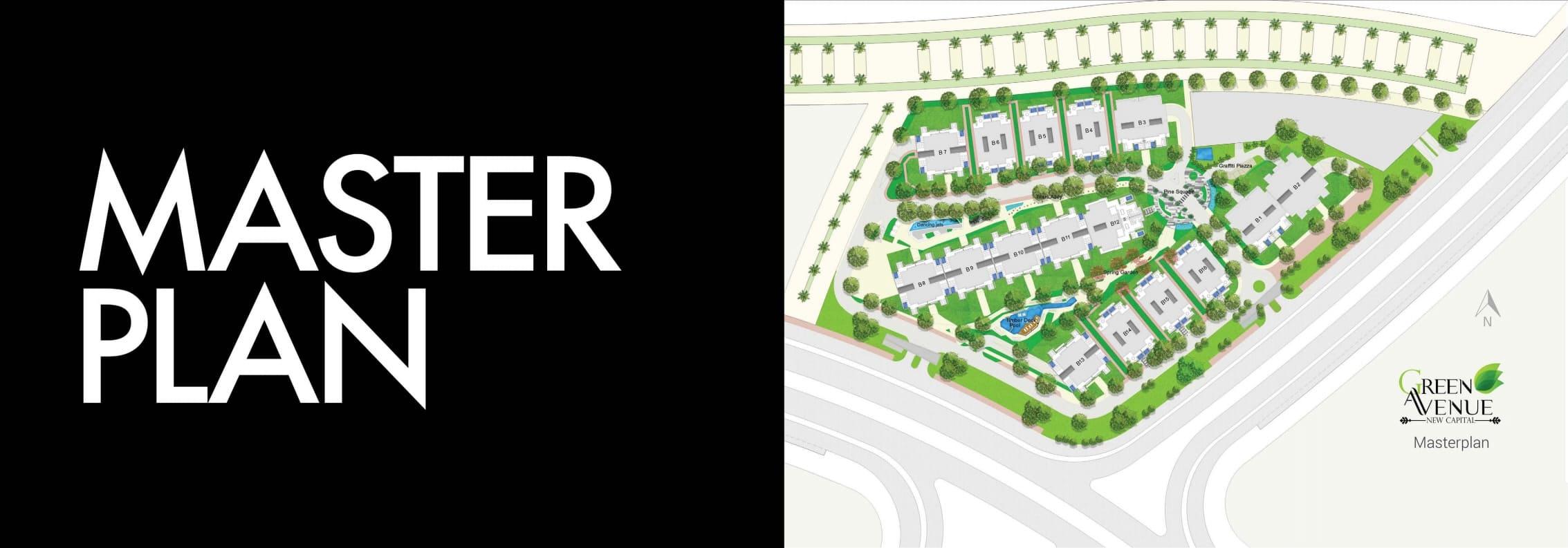 تصميم ومخطط مشروع جرين افنيو العاصمة