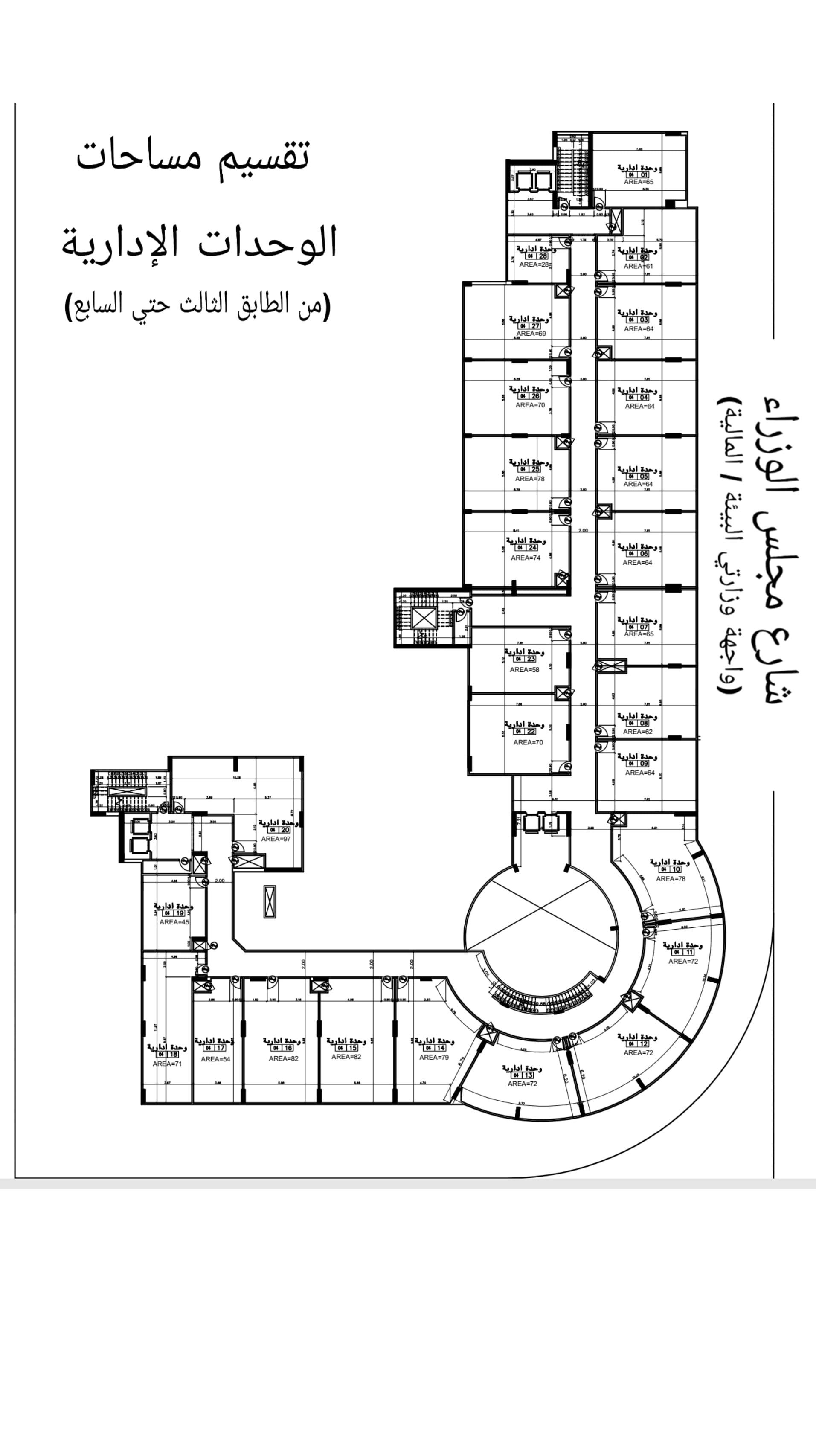 مساحات الوحدات التجارية والمكاتب الادارية بمول الشانزليزية بالعاصمة الادارية
