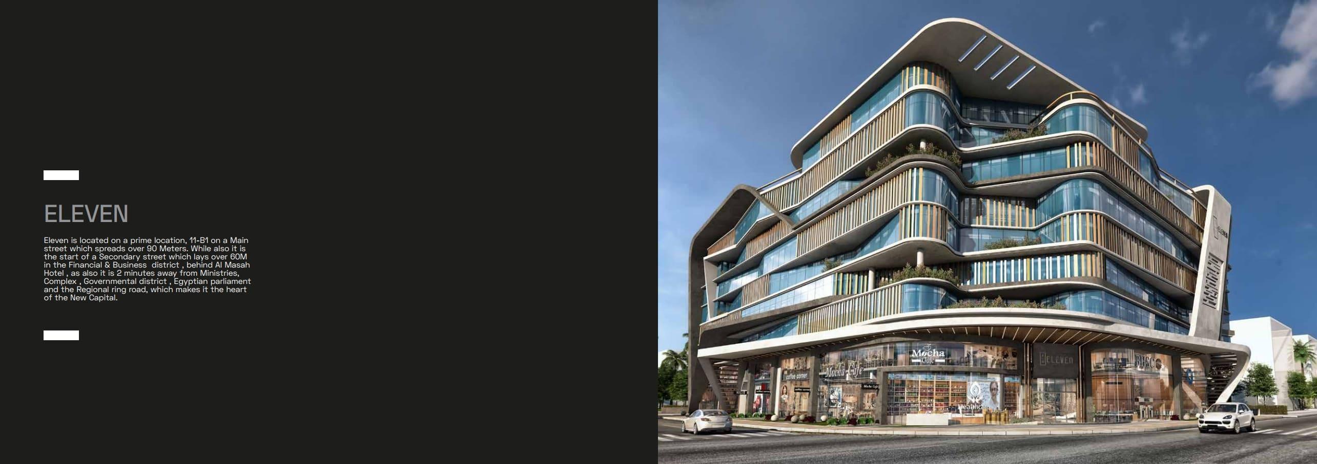 تصميم كمبوند إيلفين مول العاصمة الادارية الجديدة