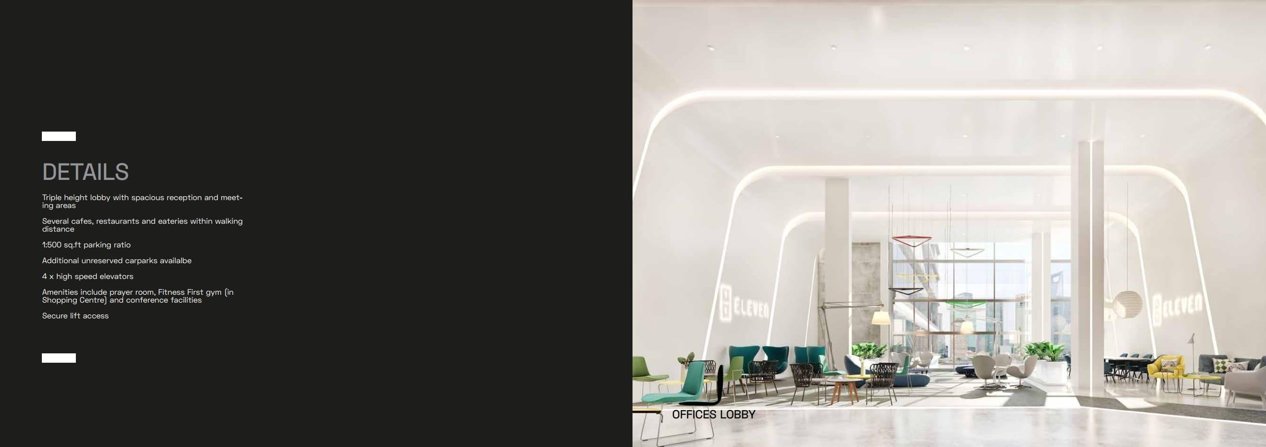 انظمة الدفع والسداد فى مول ايلفين العاصمة الادارية الجديدة Eleven Mall