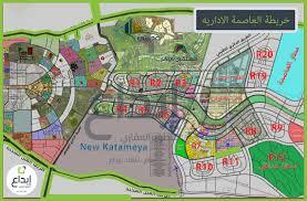 خريطة العاصمة الادارية الجديدة Pdf