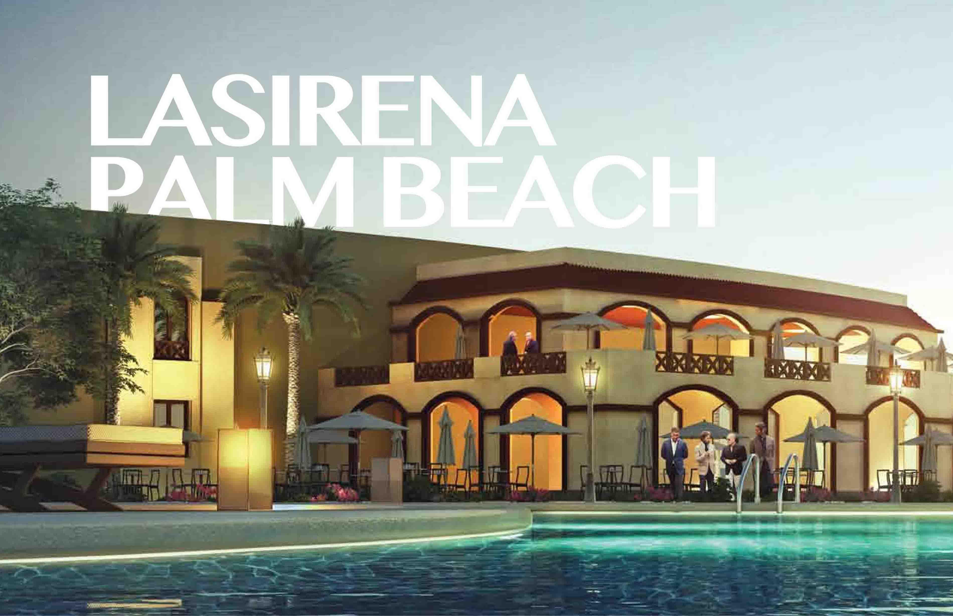 لاسيرينا بالم بيتش العين السخنة Lasirena Palm Beach Sokhana