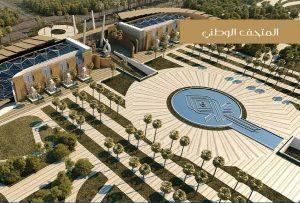 Souq El-Dahab 04