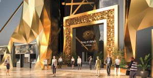 Souq El-Dahab A GOLDEN OPPORTUNITY IN THE HEART OF CAIRO'S NEW ADMINISTRATIVE CAPITAL