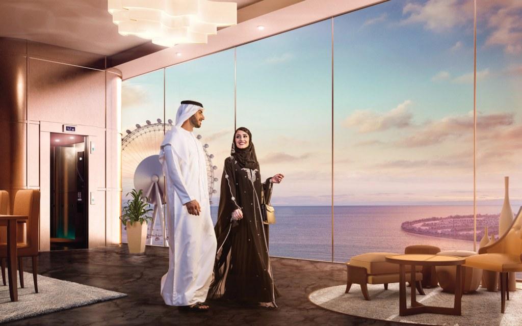 اسعار شقق برج وان جى بى أر دبى One JPR Tower Jumeirah Dubai