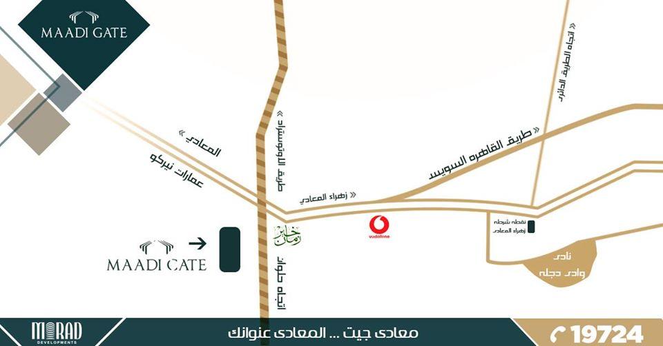 موقع معادى جيت Maadi Gate